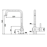 Одне-важільний кухонний змішувач Fabiano FKM 32 S/Steel inox нержавіюча сталь, фото 4