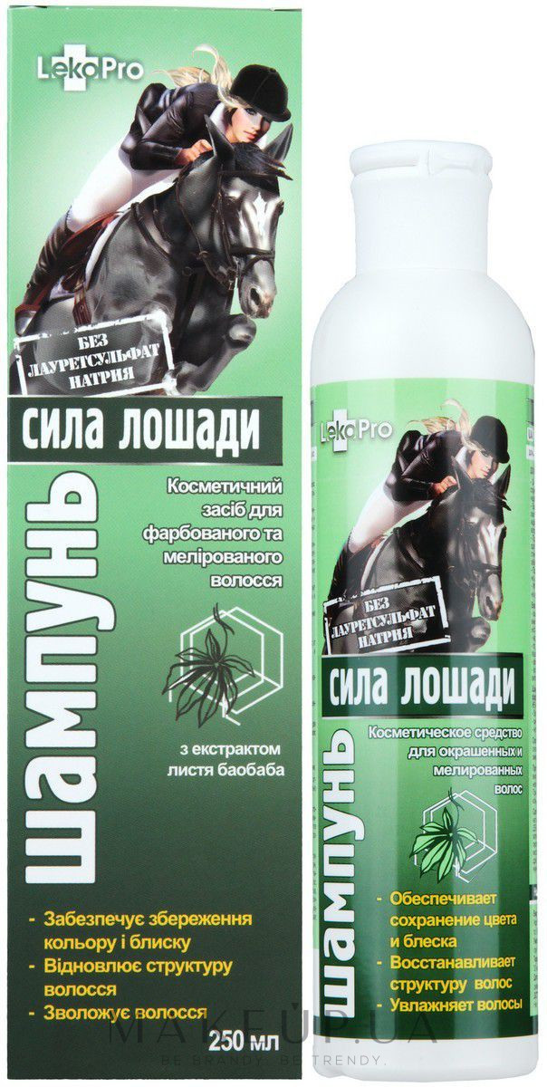 LekoPro Сила лошади Шампунь для окрашеных и мелированых волос 250 мл.