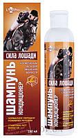 LekoPro Крем Сила лошади Шампунь-кондиционер для укрепления волос