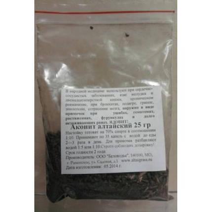 Аконит алтайский 25гр., фото 2
