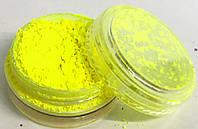 185-неоновый желтый пигмент