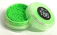 186-неоновый салатовый пигмент