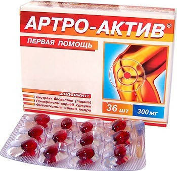 КАПСУЛЫ АРТРО-АКТИВ, фото 2