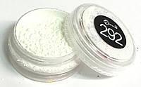292-неоновый белый пигмент