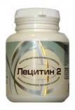 Лецитин-2 (лецитин подсолнечный+цитрат кальция) 60 таб., фото 2
