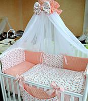 Балдахин в детскую кроватку 120/60 (белый шифон с коралловой оборкой)