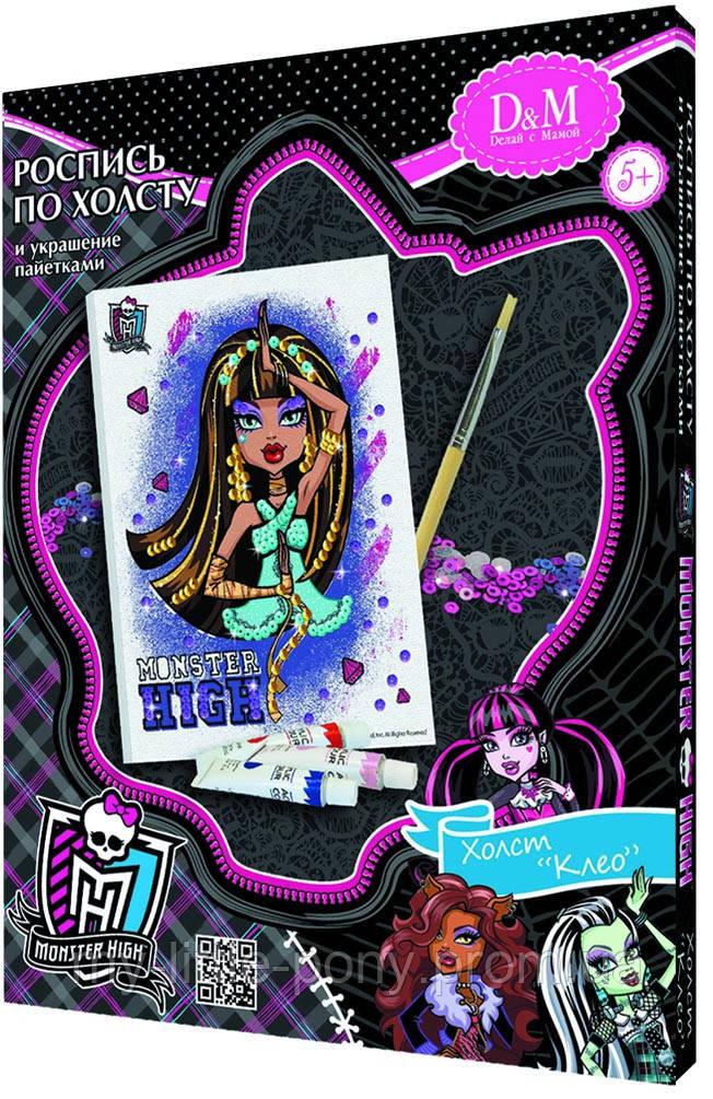 Роспись по холсту и украшение пайетками Клео Monster High 18х24см D&M
