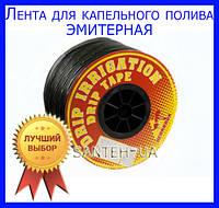 Лента для капельного полива Drip Tape UCHKUDUK 20см (1000м)