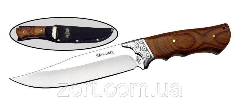 Нож с фиксированным клинком Мономах