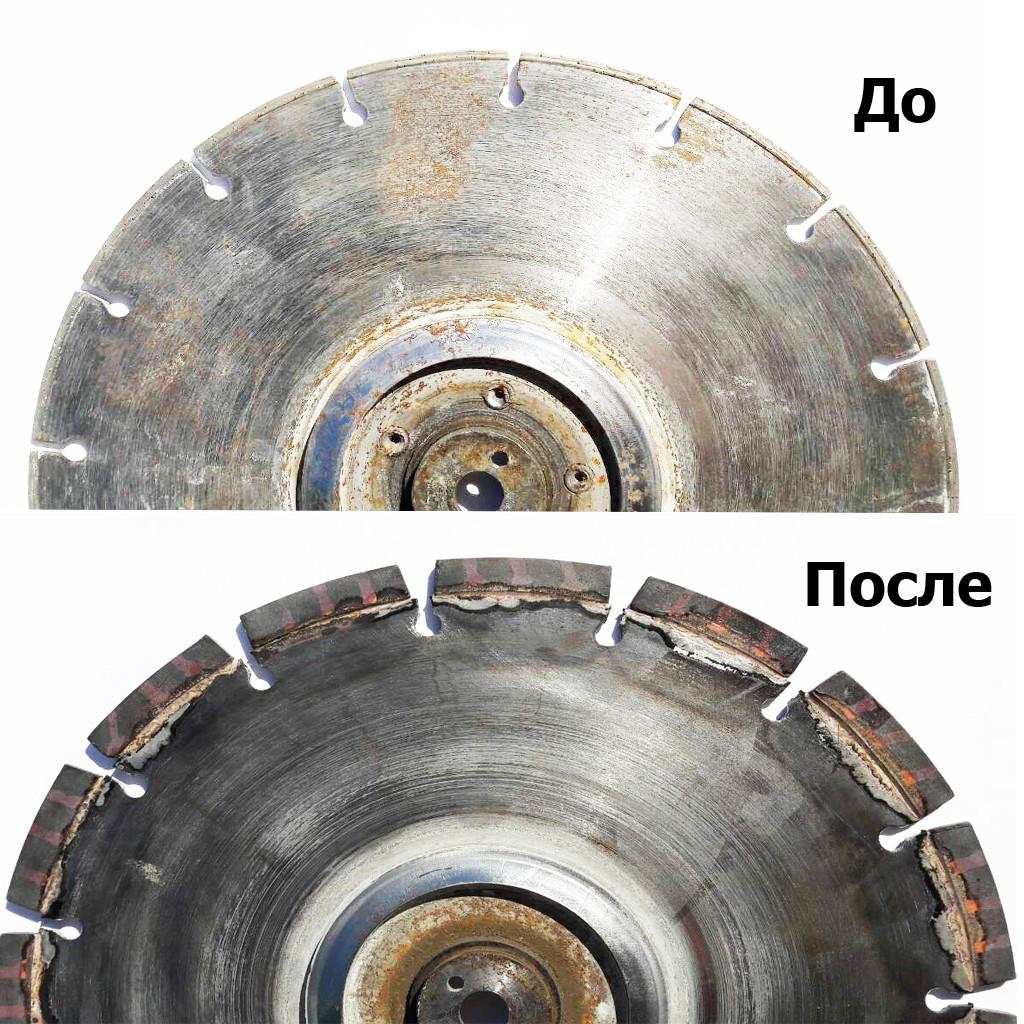 Реставрация алмазных дисков диаметром от 800 - 1600 мм для стенорезных пил