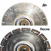 Реставрация алмазных дисков диаметров от 300 - 1200 мм