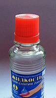 Жидкость для снятия лака, 28 мл