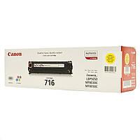 Картридж Canon 716 yellow для LBP-5050/5050N MF8030C/8050C