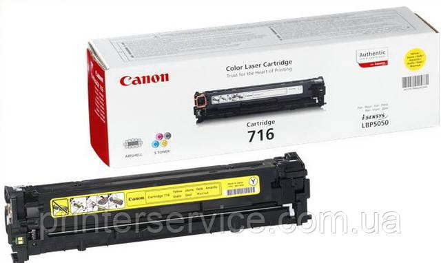 Лазерный картридж Canon 731 black (6272B002) для LBP7100Cn и LBP7110Cw