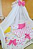 Балдахин в детскую кроватку 120/60 (расцветки в ассортименте) с малиновым бантом