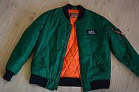 """Куртка Bomber. Реплика """"Alpha Industries """"."""