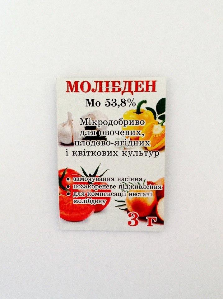 """Молибдат аммония 3 г Мо-53,8%, микроудобрение для овощных, плодово-ягодных и цветочных культур """"ОВИ"""""""
