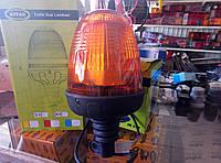 Проблесковый маячок светодиодный оранжевый  c кронштейном