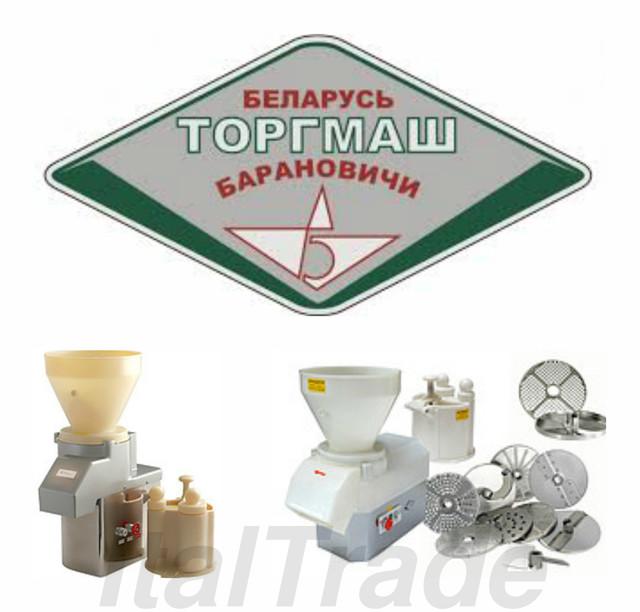 Овощерезки Торгмаш (Беларусь)