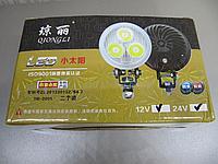 Светодиодная фара  db-2001 9w- 2шт., фото 1