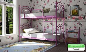 Металева двоярусне ліжко Діана Метал-дизайн 80 см (рожевий)