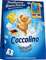 Освежытель для шкафа Cocolino Profumo di primavera 3 шт.