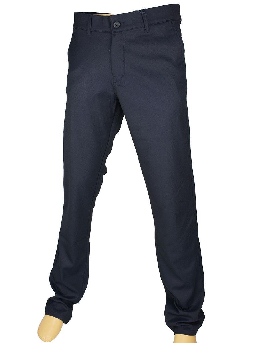 Мужские джинсы NAX 180-5141 в темно-синем цвете