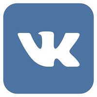 Хотите узнавать о новинках первыми? Наша группа ВКонтакте!