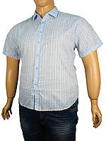 Мужская рубашка большого размера Negredo 0295 марл.