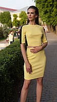 """Желтый костюм из трикотажной ткани """"3д"""""""
