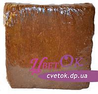 Коко-грунт (кокосовый торф) 0,5 кг