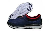 Кроссовки мужские Nike Air темно-синие (найк), фото 1