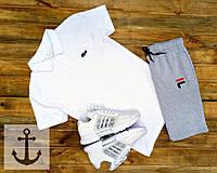 Спортивный летний костюм Шорты + Поло (футболка) +СКИДКА ! Lacoste белый+серый