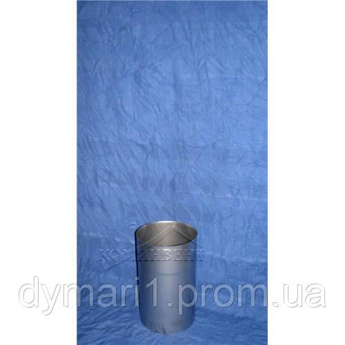 Труба для дымохода 0,3 м нерж. ф200