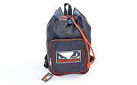 Рюкзак-баул спортивный из водонепроницаемой ткани BAD BOY черный-серый-красный