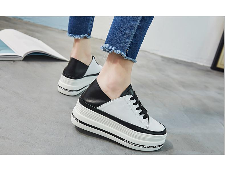 28709a1edd78 Кожаные спортивные туфли-кеды двухцветные