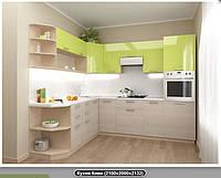 """Угловая кухня  """"Киви"""" 2,5*1,5 м"""