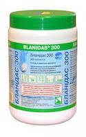 Дезинфицирующее средство бланидас 300 (300 таблеток)