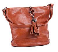 Женская сумка клатч S330 yellow brown. Женские маленькие сумки через плечо купить недорого Одесса
