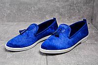 Балетки женские D1453 синие