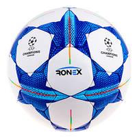 Мяч футбольный RONEX № 4 Лига Чемпионов