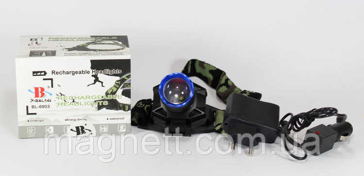 Ультрафиолетовый налобный фонарь Bailong Police BL-6903