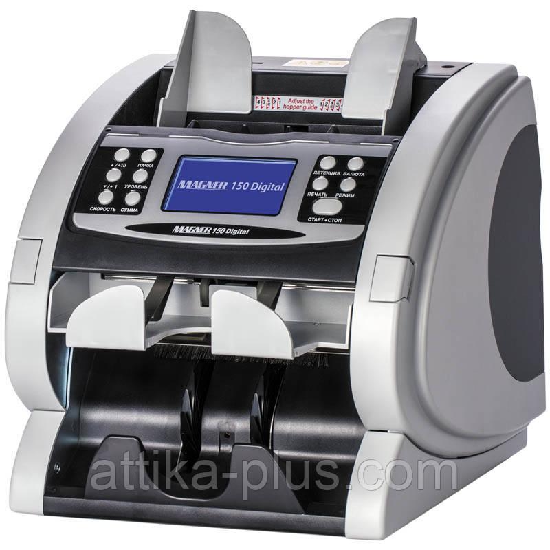 Двухкарманный счетчик-сортировщик банкнот Magner 150 Digital - АТТІКА-ПЛЮС, ТОВ   в Полтаве
