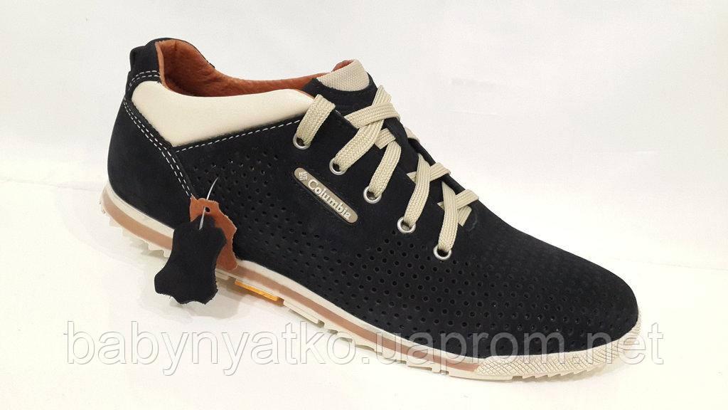 Кожаные мужские кроссовки Columbia step р.40 eec588600db4e