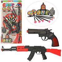 Набор детского оружия 288-9