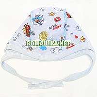 Детская шапочка (чепчик) для новорожденного р. 38 на завязках тонкая ткань КУЛИР 100% хлопок 3691 Голубой