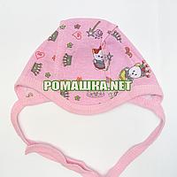 Детская шапочка (чепчик) для новорожденного р. 38 на завязках тонкая ткань КУЛИР 100% хлопок 3691 Розовый А