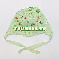 Детская шапочка (чепчик) для новорожденного р. 38 на завязках тонкая ткань КУЛИР 100% хлопок 3691 Салатовый
