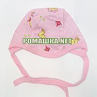 Детская шапочка (чепчик) для новорожденного р. 38 на завязках тонкая ткань КУЛИР 100% хлопок 3691 Розовый