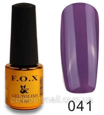 Гель лак F. O. X Pigment № 041, 6 мл